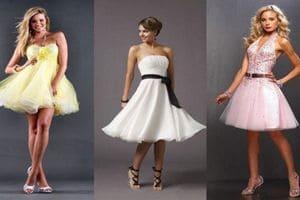 Вечерние платья и наряды