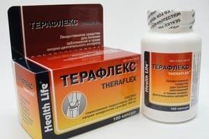 Терафлекс и Артроцельс