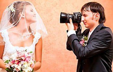 Как выбрать хорошего фотографа для свадебной фотосессии