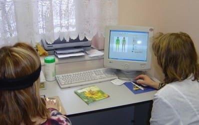 Компьютерная диагностика организма