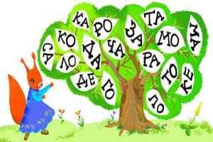 головоломки для ребенка
