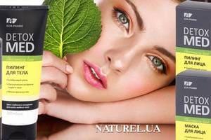 Залог красоты и здоровья - натуральная косметика