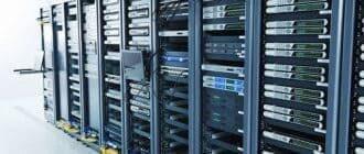 Размещение сервера в дата центре